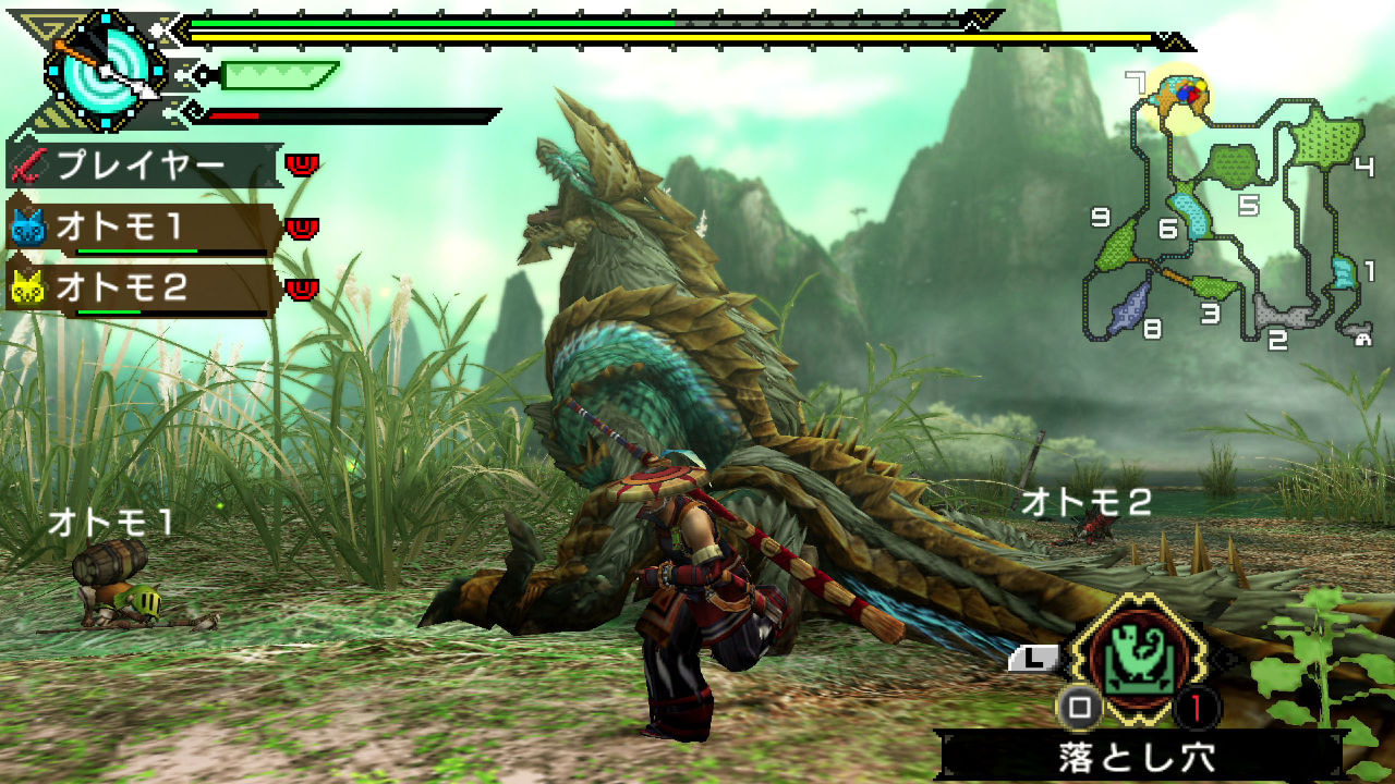 Monster Hunter Portable 3rd : Séquence d'introduction