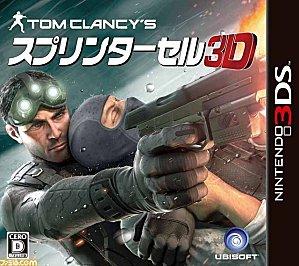 Splinter Cell 3Ds Jap