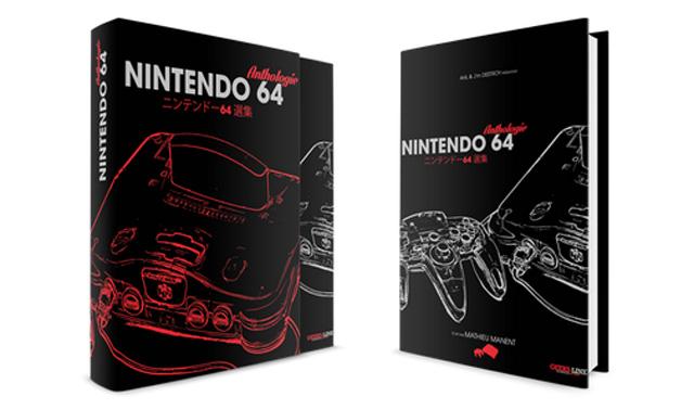 Un livre sur l'Anthologie de la Nintendo 64