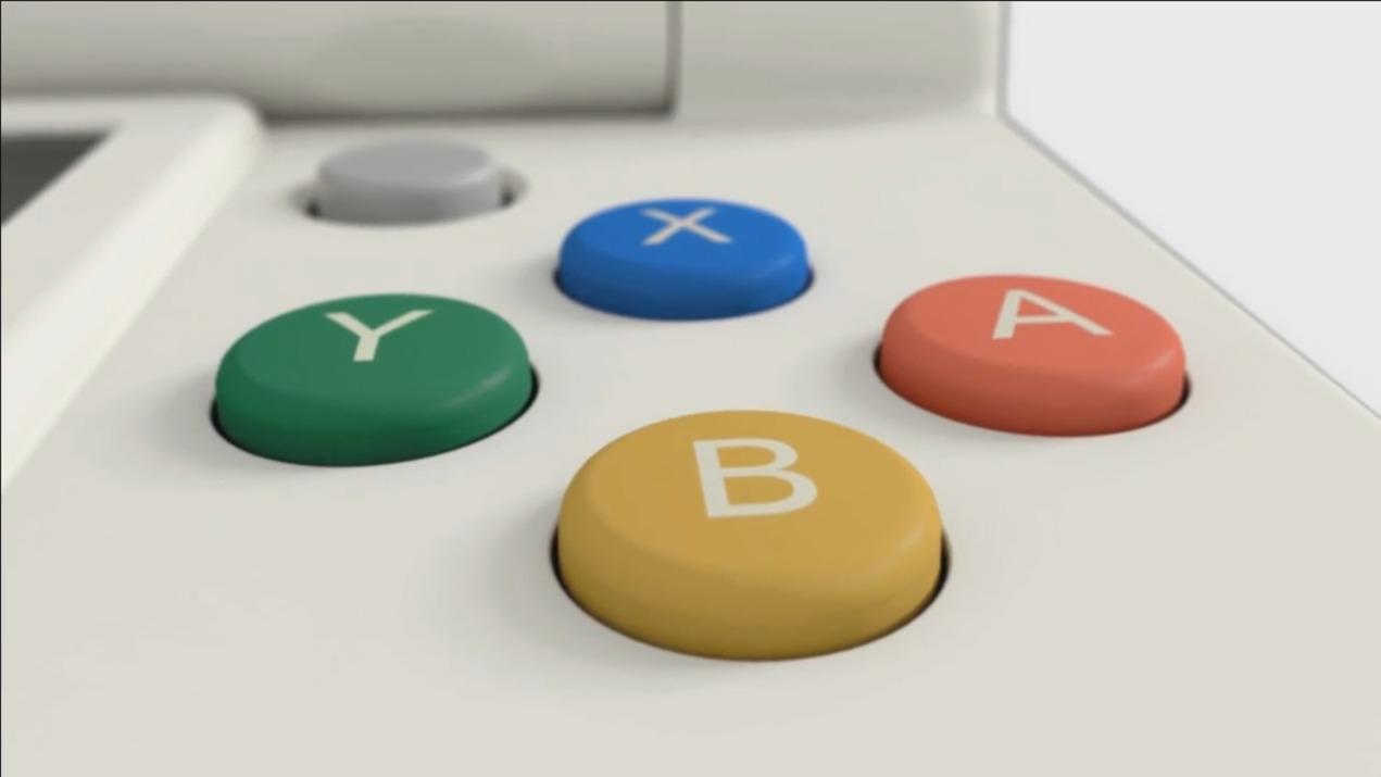 Nintendo dévoile un nouveau modèle pour la 3DS