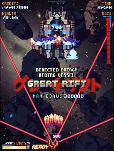 Super Galaxy Squadron 9