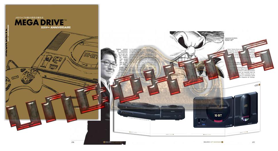 Unboxing Ouvrage 25e Anniversaire MegaDrive