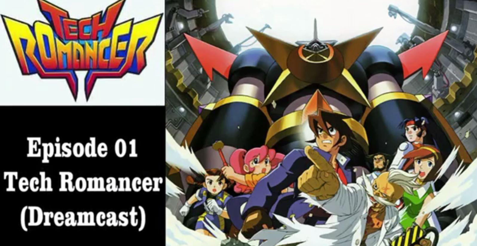 Rewind : Episode 01 – Tech Romancer sur Dreamcast
