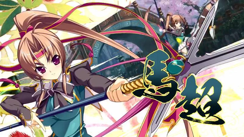 Test – Koihime Enbu : La romance des trois royaumes en version combat de filles