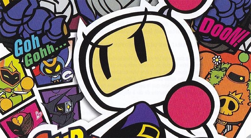 Test – Super Bomberman R : Boum, quand notre ennemi fait BOUM! (PS4)